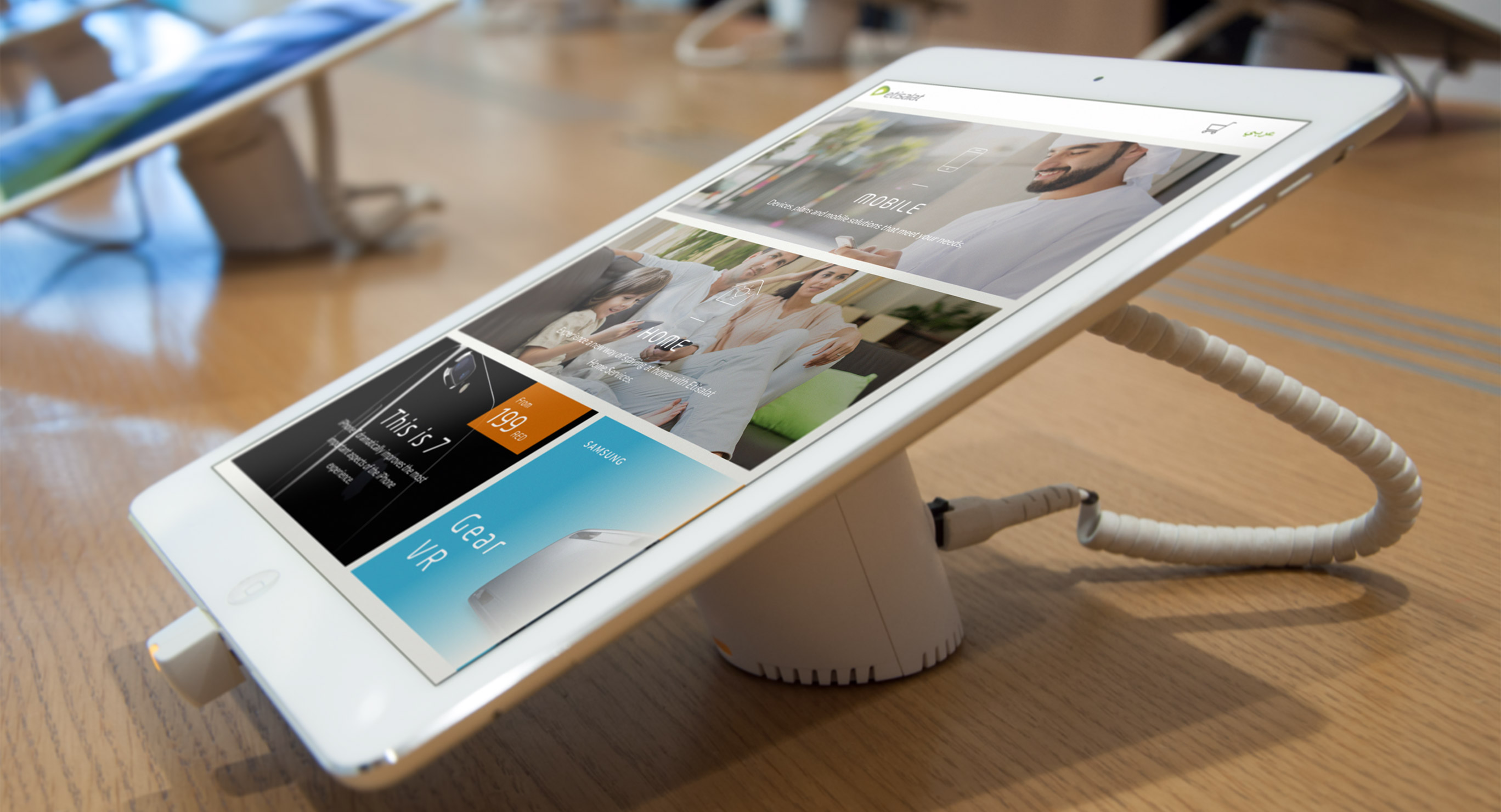 EtisalatDS_iPad